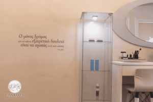 charites-beauty-spa (7)